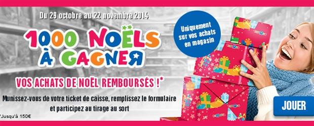 """Grand Jeu Toys """"R"""" Us 1000 Noëls à Gagner"""