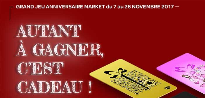 www.carrefour.fr – Jeu Anniversaire Carrefour Market 2017