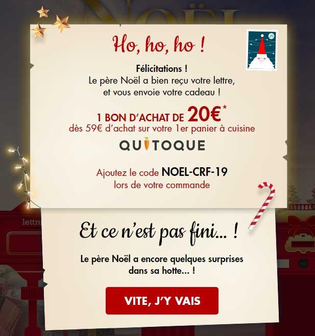 Www Carrefour Fr Grand Jeu De Noel Carrefour Bestofconcours